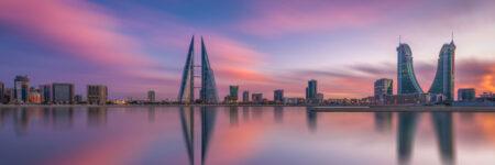 Manama © Bahrain Tourism & Exhibitions Authority
