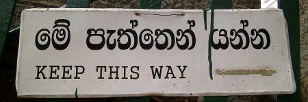 Sri Lanka Downloads © B&N Tourismus